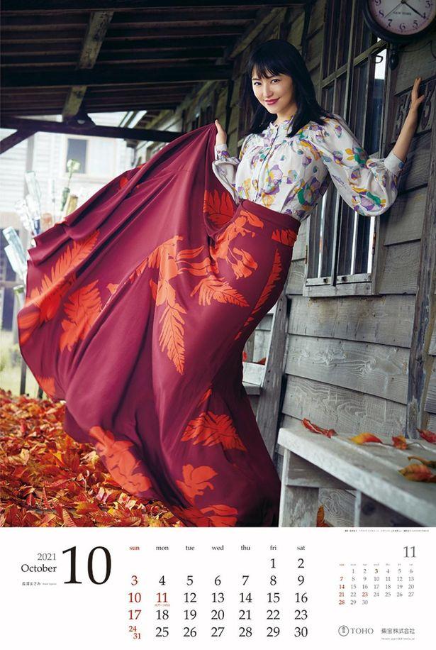 長澤まさみは秋らしい、えんじがかったロングスカート姿が魅力的!