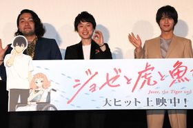 『ジョゼと虎と魚たち』舞台挨拶で中川大志、見取り図のM-1健闘称える「めちゃくちゃ笑いました」