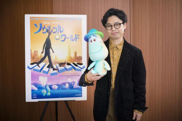 ジャズ・ミュージシャンを夢見る音楽教師のジョー役の声優を務めた浜野謙太