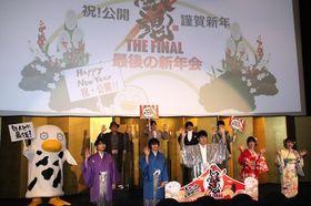 『銀魂』声優陣が晴れ着姿で登壇、杉田智和が「集大成」と感無量!釘宮理恵は「当初は下ネタなんて絶対に言いたくなかった」