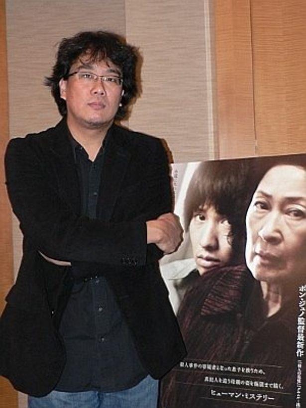 監督の異才、ポン・ジュノ監督