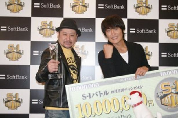「S-1 バトル」10月度月間チャンピオンの座を獲得したケンドーコバヤシと千原ジュニア(写真左から)