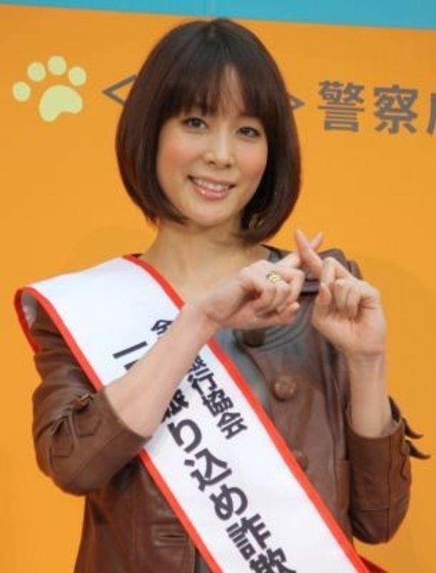 「振り込め詐欺防止啓発イベント」に登場した内田恭子さん。まだまだお腹は目立たないようだ