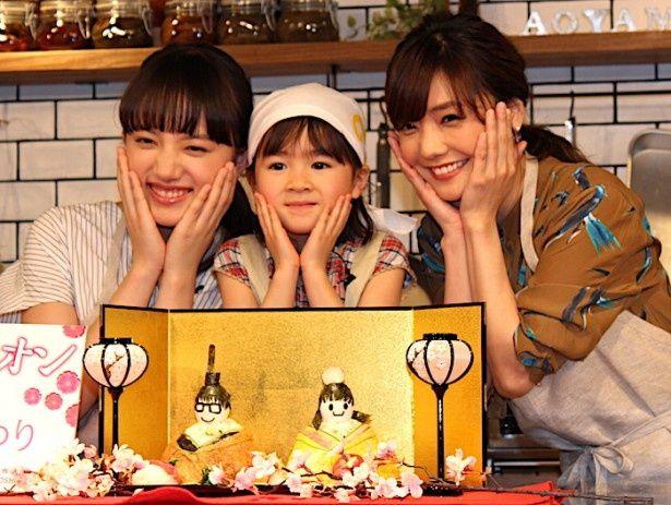 倉科カナ、清原果耶、新津ちせがお料理に挑戦!