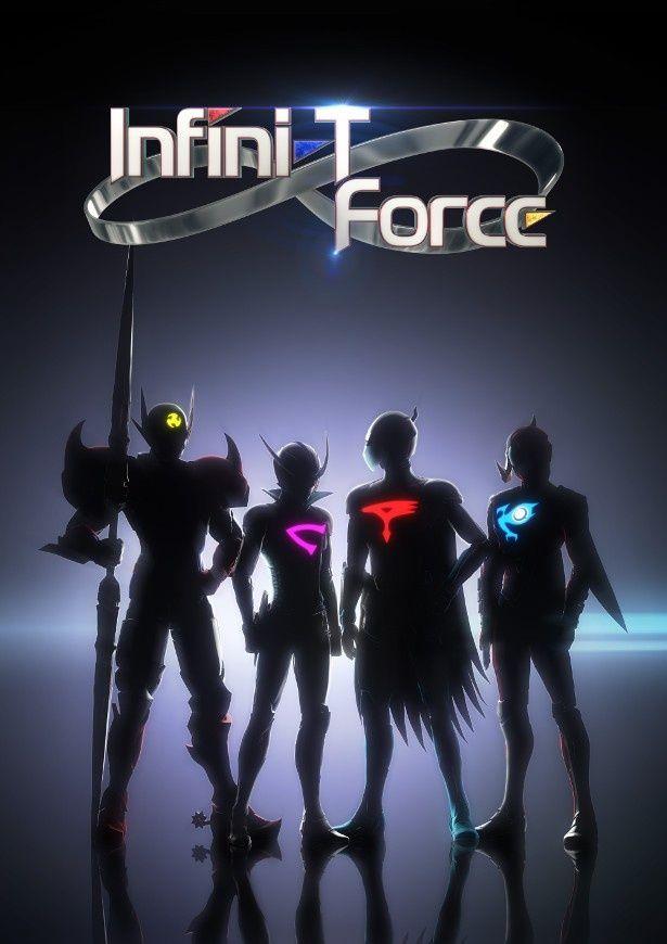 アニメ「Infini-T Force」ティザービジュアル