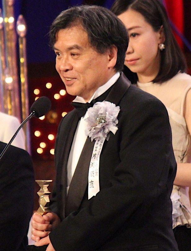 最優秀アニメーション賞は片渕須直監督の『この世界の片隅に』!