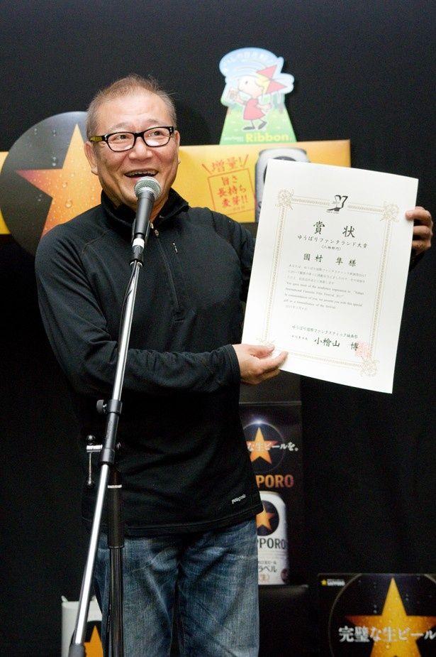 ゆうばりファンタランド大賞人物賞に選ばれた國村隼