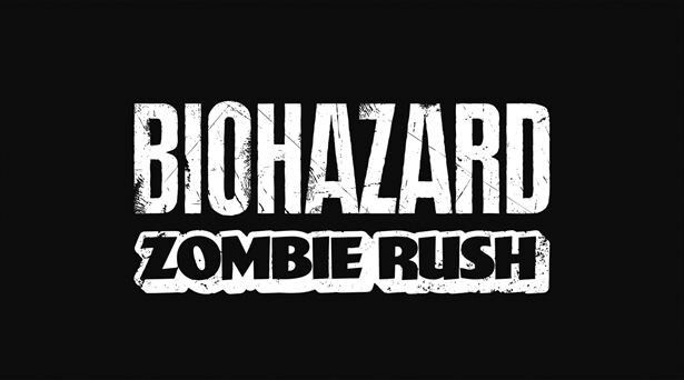 エンターテイメント型ファンランイベント「BIOHAZARD ZOMBIE RUSH」