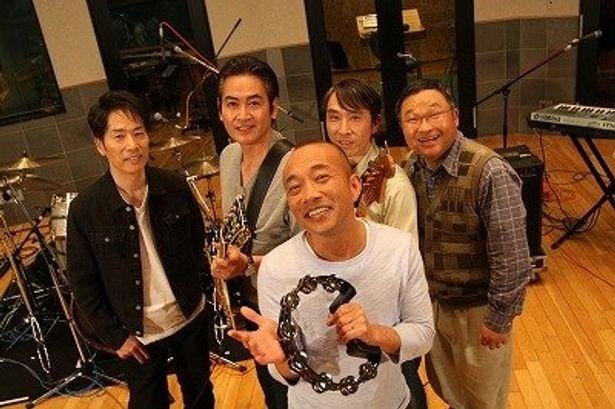 竹中直人、宅麻伸、斉藤暁、稲垣潤一、段田安則の5人らによるバンド「シーラカンズ」が最高!