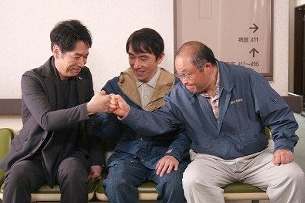 学生時代から続く男たちの友情に感涙!