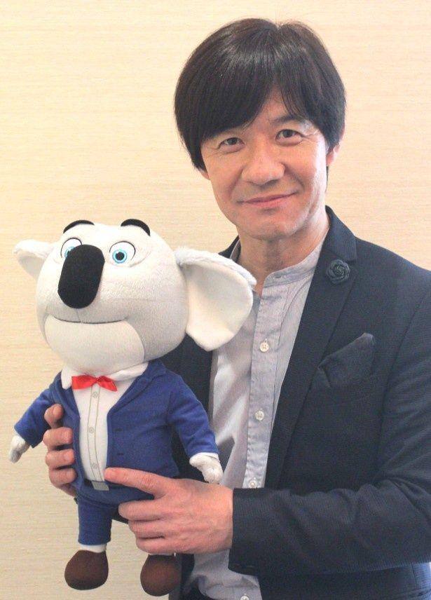 『SING/シング』の主人公・コアラのバスター・ムーン役の声優を務めた内村光良