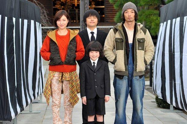 「ドラマW 稲垣家の喪主」は3月18日(土)夜10:00からWOWOWプライムで放送