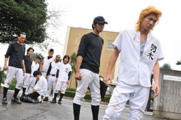 見るからにいかつそうなメンバーが甲子園出場を目指して奮闘する