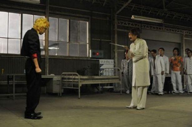 やばそうな連中に囲まれる主人公・尾崎ゲン
