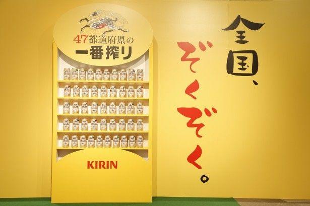 嵐のメンバー5人それぞれが9~10の都道府県を担当し、47パターンのCMとポスターを制作