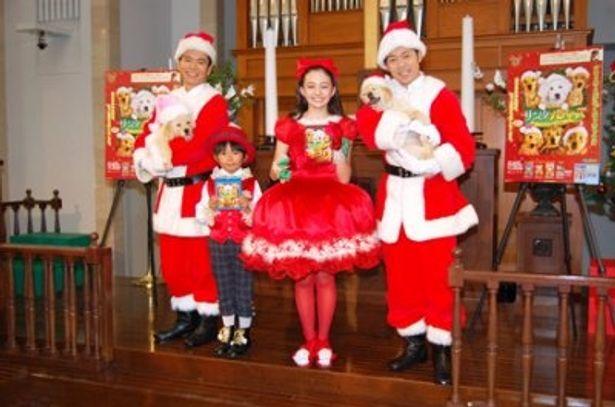 クリスマスの大切さを描いた本作は、世界中の家族が楽しめる内容となっている