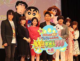 志田未来、今の夢は結婚!「ひろしみたいな人と結婚して、しんちゃんみたいな子供がほしい」