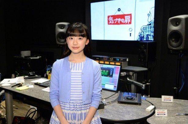 芦田愛菜は「レギュラーでのナレーションの仕事を頂いた時は、とてもうれしかったです」と喜ぶ