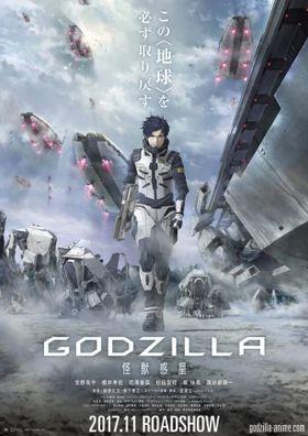 アニメ版『GODZILLA』の注目度アップ、『エウレカセブン』第1弾が秋公開など、2週間の新着アニメNewsまとめ読み!