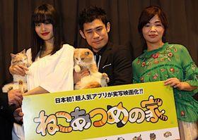 人気アプリ「ねこあつめ」ファンの大久保佳代子、映画化作品への正直な感想を告白!
