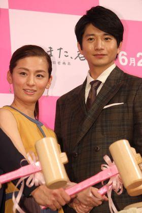 尾野真千子、向井理の妻役を本人からのオファーと勘違いしてガッカリ