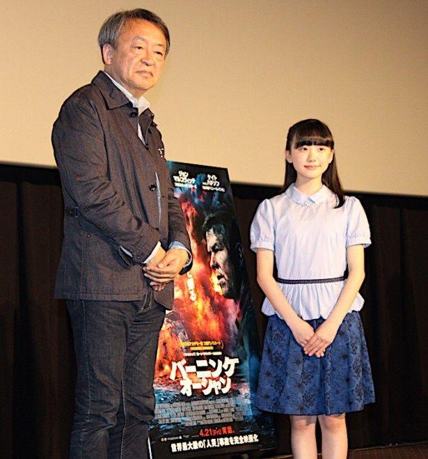 【写真を見る】芦田愛菜、ストライプの半袖シャツに花柄ミニスカを合わせて登場!