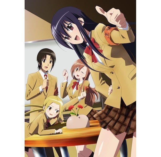 「劇場版 生徒会役員共」のキービジュアルには、生徒会メンバーである天草シノ・津田タカトシ・七条アリア・萩村スズの姿が!