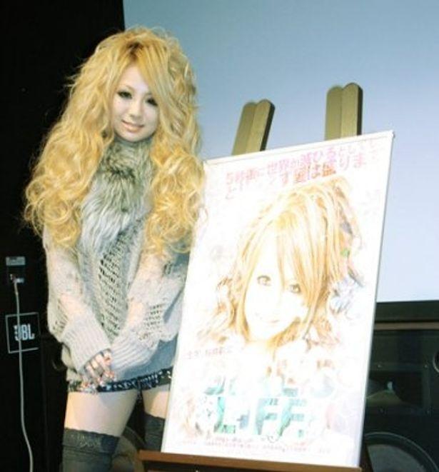 映画「GIRL'S LIFE」で初主演を飾った「小悪魔ageha」カリスマモデル・桜井莉菜