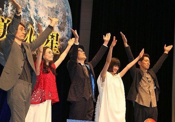 『美しい星』の完成披露試写会が開催された