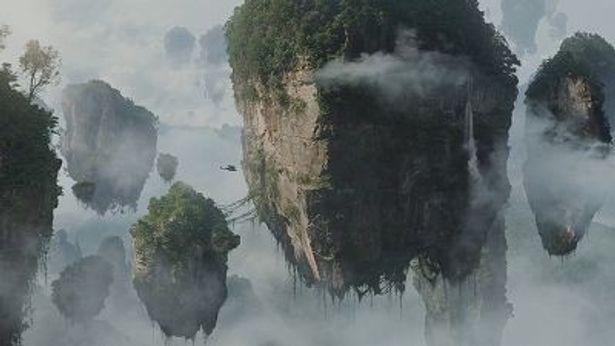 空に浮かぶ島? ファンタジックな世界が広がる