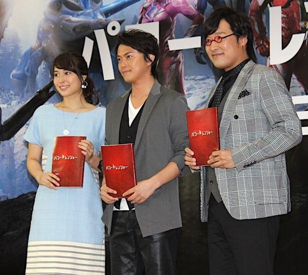 『パワーレンジャー』は7月15日公開