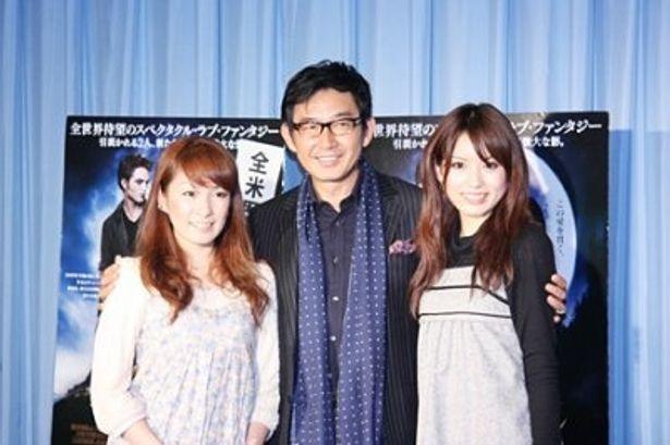 映画「ニュームーン/トワイライト・サーガ」の公開記念イベントに出席した吉森奈々さん、石田純一、早川茉希さん(写真左から)