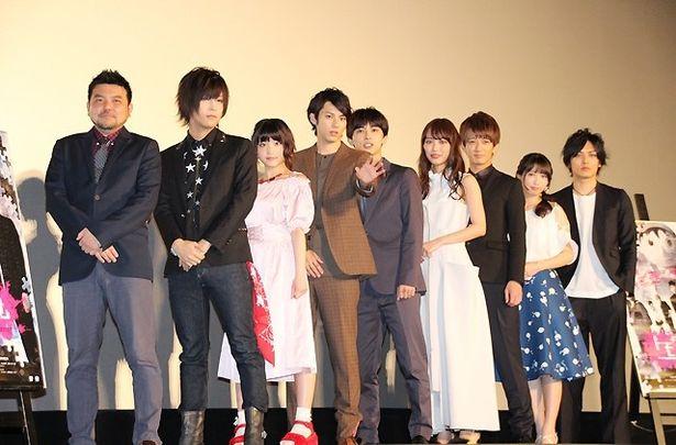 「トモダチゲーム 劇場版」の完成披露イベントが行われ、吉沢亮、山田裕貴、内田理央、大倉士門、根本凪(虹のコンキスタドール)らが登壇した