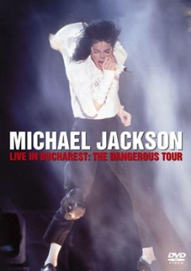 マイケル・ジャクソンの華麗なパフォーマンスが詰まったライブDVD「ライヴ・イン・カレスト」