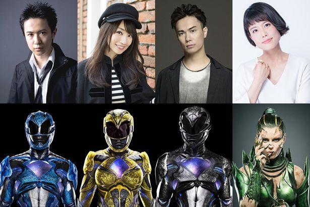 (左から)ブルー役の杉田智和、イエロー役の水樹奈々、ブラック役の鈴木達央、リタ役の沢城みゆき