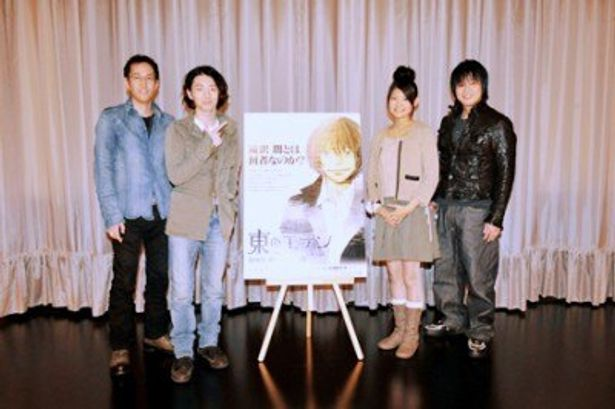 舞台あいさつに出席した神山健治監督、木村良平、早見沙織、遊佐浩二(写真左から)