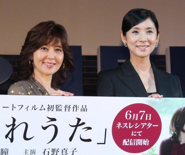 ショートフィルム『わかれうた』の黒木瞳監督と主演の石野真子