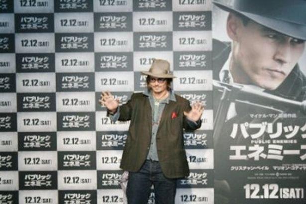 主演映画「パブリック・エネミーズ」のプロモーションで来日したジョニー・デップ