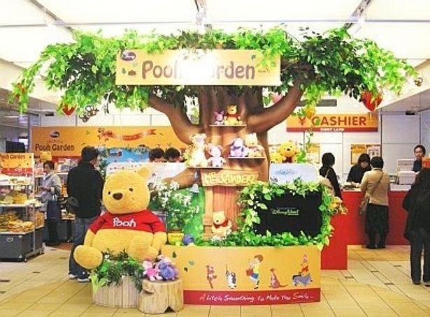 100エーカーの森で遊ぼう!「Pooh Garden」オープン