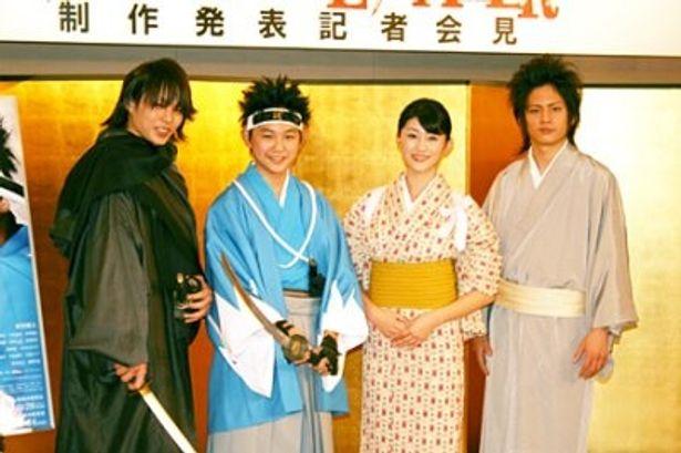 ドラマ「新撰組 PEACE MAKER」の制作発表記者会見に出席した荒木宏文、須賀健太、原幹恵、榊原徹士(左から)