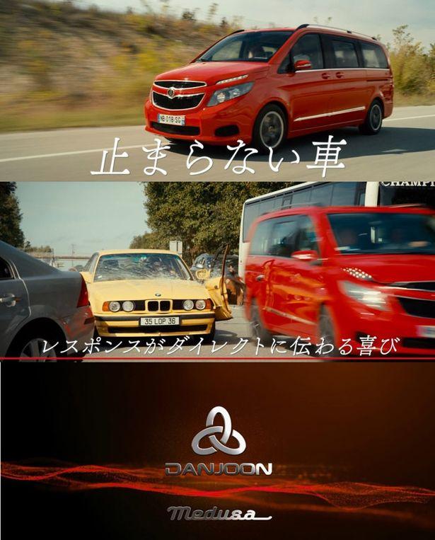 赤くてカッコいい車だけど実はトンでもない欠陥車なのだ