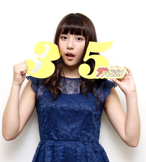 「14の夜」でメグミを演じたSUPER☆GiRLS・浅川梨奈