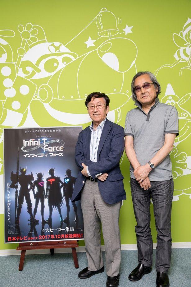 左から、笹川ひろしさんと大河原邦男さん