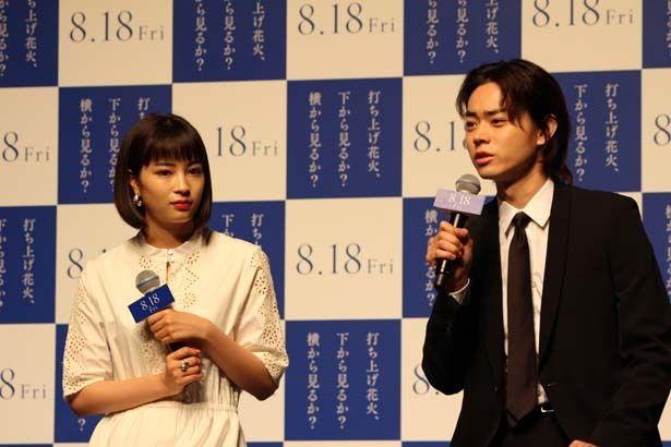 意外にも今作が初共演となる広瀬&菅田