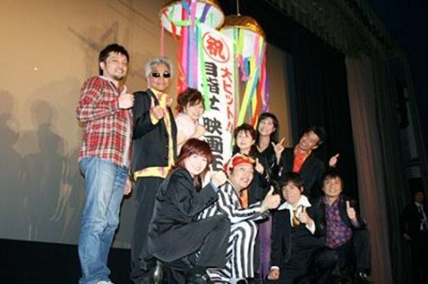 舞台あいさつでは中井和哉ら声優陣がルフィのキメぜりふをアレンジしてパフォーマンスをする一幕も