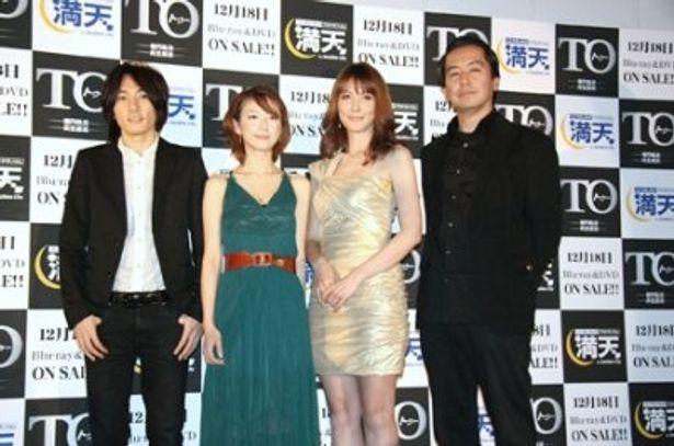 「TO」のDVD発売記念イベントに出席した柾昊佑(moumoon)、YUKA(moumoon)、山本モナ、曽利文彦監督(左から)
