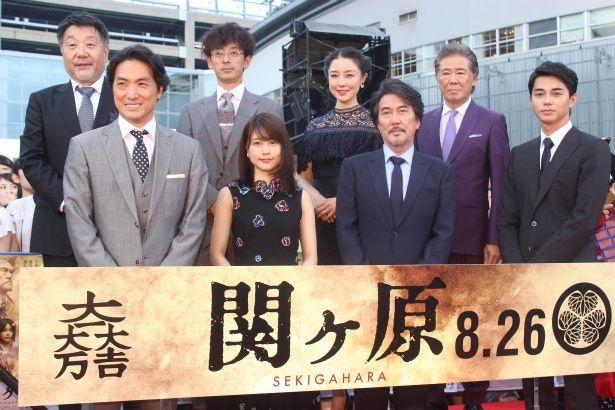 岡田准一らが『関ヶ原』完成披露イベントに参加