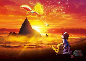 『ポケモン』20周年記念作が首位獲得!夏休み映画は新作5本がランクインする大混戦