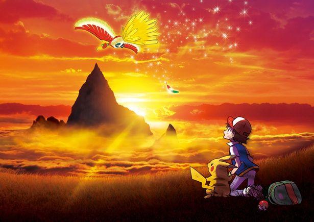 『劇場版ポケットモンスター キミにきめた!』は20年前に放送されたテレビアニメ第1話のその後の物語
