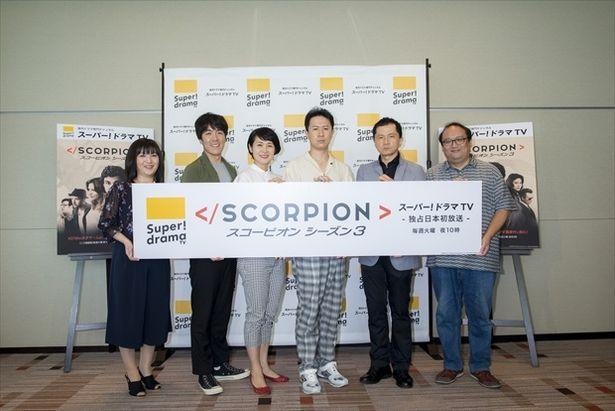「SCORPION/スコーピオン シーズン3」の吹き替えを務める人気声優6人が集結した